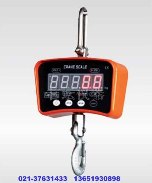 3吨吊秤批发,OCS吊磅秤供应,直视电子吊秤3000kg