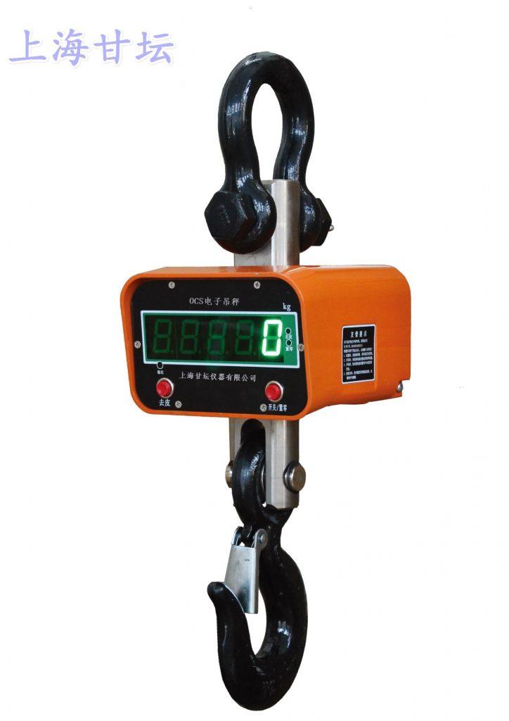 钢铁加工厂用10吨电子吊磅秤-超载提醒吊钩称